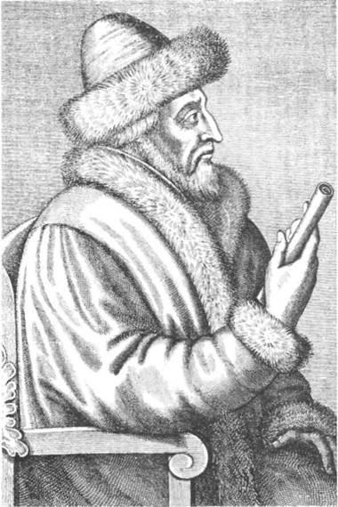 Іван Грозний